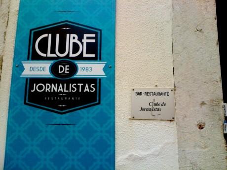Clube de Journalistas - Annie Hoban | Panos London